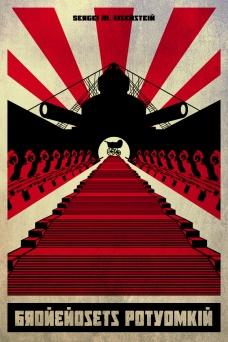Sergei Eisenstein, The Battleship Potemkin, 1925