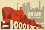 """Soviet Poster, """"For Agriculture, 1,000.000 Tractors in 7 Years,"""" 1950"""
