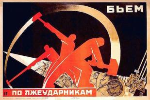 "Soviet Poster, ""We Strike the False Shockworkers,"" 1930"