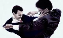 Robert Longo, Untitled (Frank and Glenn Fighting) 1981